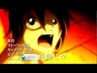 FAIRY TAIL DVD HD PV NEW ANIME SEASON 2013