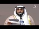 Jumah Khutbah - Sheikh Mishary Al Afasy