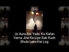 Jab Bhi Jee Chahe