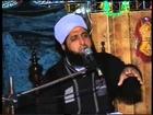Khushi Ha Amina K Laal K Tashreef Lanay Ki By Ghufran Mehmood Sialvi