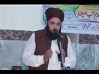 Urs - Peer Syed Hussain Shah - Speech - Hazrat Allama Dr.Tariq Mahmood Chishti Maratabi 2012