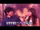 Song Joong Ki & Park Bo Young ~ Perhaps Love