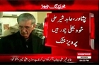 KPK CM Pervaiz Khattak blaming on PML-N minister Abid Sher Ali power theft