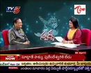 Sparsha - The Touch - Sex Problems & Advises by Dr.Samaram - 02